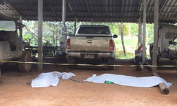 ผู้ช่วยผู้ใหญ่บ้าน ยิงใส่ระยะเผาขน แม่เลี้ยง-น้องสาวเสียชีวิตคาบ้าน
