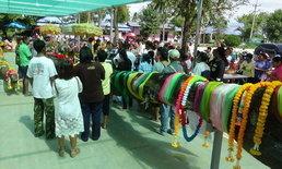 เผยเลขเด็ดวัดใหม่บ้านโคกมะรุม ชาวบ้านแห่ขอหวยแน่น หลังมีคนถูกรางวัลหลายงวด