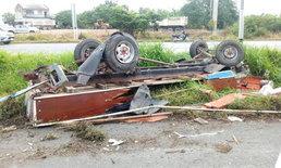 กระบะขนน้ำชนรถไทยแลนด์ ขณะขับข้ามเลนเพื่อกลับรถ ดับ 1 คนเจ็บอื้อ