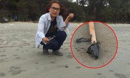 มาจากไหน? พบคราบน้ำมันที่ชายหาดแม่รำพึง