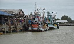 พังงาเตือนชาวเรือ-ปชช. รับสภาพอากาศน้ำท่วมคลื่นลมแรงระหว่าง 15-19 ก.ค.นี้