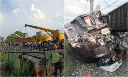 สลด รถไฟสินค้าชนกับรถยนต์ที่เมืองอุตสาหกรรมฮาร์บิน เสียชีวิต 1 ราย