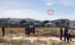 ชาวบ้านเล่นว่าวประท้วง-ป่วนสนามบินสมุย ตำรวจเตือนโทษหนัก