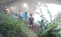 หนุ่มใหญ่เมาได้ที่-ลุกเดินไปสระน้ำหลังบ้านหวังช็อตปลา เกิดถูกไฟช็อตดับอนาถเสียเอง