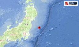 แผ่นดินไหว 5.8 นอกชายฝั่งเกาะฮอนชู ยังไม่มีรายงานความเสียหาย