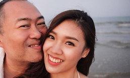 """จบสัมพันธ์ """"ครูรัก"""" โชว์ใบหย่ากับภรรยาอายุห่าง 24 ปี ปิดฉากรัก 8 ปีด้วยน้ำตา"""