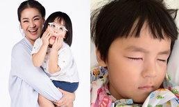 """""""เปิ้ล-จูน"""" อัปเดตอาการ """"น้องออกู๊ด"""" หลังผ่าตัดดวงตา อยากให้ครั้งนี้เป็นครั้งสุดท้าย"""