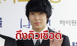 ชเวจงฮุน FTISLAND เข้าให้ปากคำ ปมแพร่คลิปเซ็กซ์-ยัดเงินตำรวจปิดข่าวเมาแล้วขับ