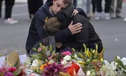 เว็บต้มตุ๋นโผล่ ลวงเงินบริจาคช่วยเหตุกราดยิง 50 ศพ มัสยิดนิวซีแลนด์