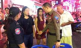 """""""วันไนท์สแตนด์"""" จับสาวไทยชวนนักท่องเที่ยวหลับนอน-อาศัยทีเผลอฉกเงินก่อนถูกรวบ"""