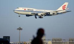 สุดยอด นักวิทย์ฯ จีนเปลี่ยนของเสียจากพืช ให้เป็นน้ำมันเครื่องบินเข้มข้น