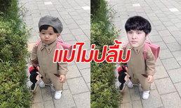 ดราม่า! แม่น้องฮยอนซูไม่ปลื้ม ชาวเน็ตไทยใช้ร่างลูกตัดต่อใส่หัวดารา