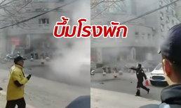 สนั่นเมือง วางเพลิง-ระเบิดโจมตีสำนักงานตำรวจจีน เจ็บ 3 คนร้ายดับคาที่