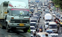 ขนส่งฯ วอนรถบรรทุกงดวิ่ง 11-17 เม.ย. ลดความหนาแน่นช่วงสงกรานต์