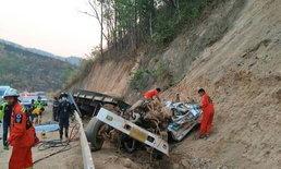 รถเทรลเลอร์แหกโค้งชนหน้าผา ดับสยอง 2 ศพ ส่วนรถกลายเป็นเศษเหล็ก