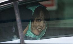 """มาเลเซียเปลี่ยนข้อหา สาวเวียดนามรอดโทษประหารคดีฆ่า """"พี่ชายคิม จองอึน"""""""