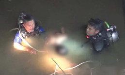 งมร่างไร้วิญญาณเฒ่าวัย 72 ปีจมก้นคลอง-หลังย่องวางตาข่ายดักปลาแต่พลัดจมน้ำ