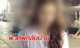 """ยอดทะลุ 5 แสน บริจาคช่วย """"แพร"""" สาวไทยตายที่ฮ่องกง ญาติปิดบัญชี-เตรียมส่งศพกลับ"""