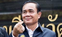 สงกรานต์ 62: นายกฯ ส่งคำอวยพรถึงคนไทย หวังหลอมรวมรักให้เข้มแข็งเพื่อสร้างชาติ