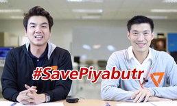 """ธนาธร ชวนติดแฮชแท็ก #SavePiyabutr ไปให้ """"ปิยบุตร"""" จ่อเข้ารับทราบข้อหา"""