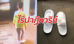 """เปิดไทม์ไลน์การค้นหา """"น้องเธียรช์"""" เด็กไทยหายตัวไปกลางกรุงโตเกียว"""