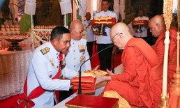 นายกรัฐมนตรีเป็นประธานในพิธีเสกน้ำพระพุทธมนต์ ณ พระวิหารหลวง วัดสุทัศนเทพวราราม