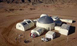 """จีนผุดฐานปฏิบัติการจำลอง """"ดาวอังคาร"""" สุดเหมือนจริงกลางทะเลทราย"""