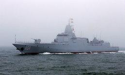จีนยัวะ ฝรั่งเศสส่งเรือรบแล่นผ่านช่องแคบไต้หวัน ไล่ตะเพิด-ส่งหนังสือประท้วง