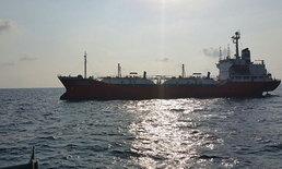 เรือบรรทุกแก๊สชนเรือประมง จมดิ่งกลางทะเลตราด ไต๋เรือสังเวยชีวิต