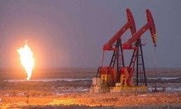 สหรัฐฯ สั่งปิดก๊อก! ห้าม 5 ประเทศ นำเข้าน้ำมันจากอิหร่าน