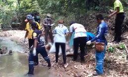 ตำรวจเชื่อพรานหนุ่มโดนผึ้งต่อยตาย ไม่น่าใช่อาถรรพ์ป่าเขานางนอน