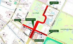 บช.น.แจ้งเลี่ยงเส้นทาง ปิดถนนงานพิธีมงคล 5 ศาสนา ในช่วงเย็นวันนี้