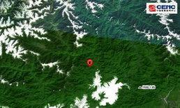 ระทึก แผ่นดินไหว 6.3 เขย่าทิเบต ยังไม่มีรายงานความเสียหาย