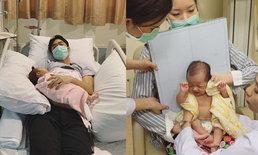 """""""เนม ปราการ"""" เจ็บปวดที่สุดในชีวิต ลูกสาววัย 1 เดือน ป่วยเข้า ICU"""