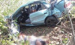 ดับอนาถ-หนุ่มวัย 26 ปีควบเก๋งเสียหลักชนต้นไม้ ร่างกระเด็นถูกประตูรถทับซ้ำ