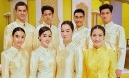"""""""พระเอก-นางเอกช่อง 7"""" สวมชุดไทยสีเหลืองทองอร่ามตระการตามาก"""