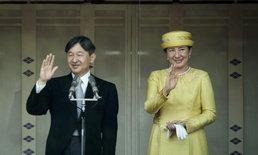 สมเด็จพระจักรพรรดินารุฮิโตะ เสด็จออกสีหบัญชรครั้งแรก ณ พระราชวังอิมพีเรียล