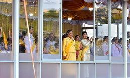 พระราชพิธีบรมราชาภิเษก: กรมสมเด็จพระเทพฯ-ฟ้าหญิงสิริวัณณวรี ทอดพระเนตรขบวนเสด็จฯ เลียบพระนคร