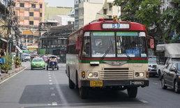 นิด้าโพลชี้รถเมล์ขึ้นราคา ทำค่าใช้จ่ายเพิ่ม ฟุ้งให้พนักงานมีมารยาท