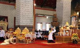 อัญเชิญภาพชุด พิธีเฉลิมพระปรมาภิไธย พระนามาภิไธย และสถาปนาพระฐานันดรศักดิ์พระบรมวงศ์
