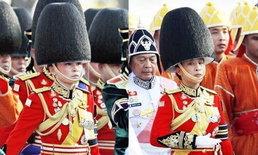 """เผยเบื้องหลัง """"พระบรมราชินี-เจ้าฟ้าพัชรกิติยาภาฯ"""" เสด็จร่วมขบวนพยุหยาตราทางสถลมารค"""