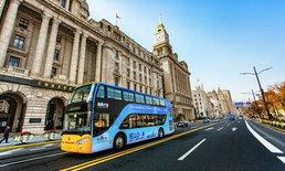 """รถเมล์เซี่ยงไฮ้ 2,000 คัน เปลี่ยนใช้เชื้อเพลิงจาก """"น้ำมันเหลือทิ้ง"""" ในท่อระบายน้ำ"""