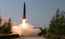 ยิงโชว์รัวๆ เกาหลีเหนือยิงมิสไซล์ ต้อนรับทูตสหรัฐฯ เยือนกรุงโซล