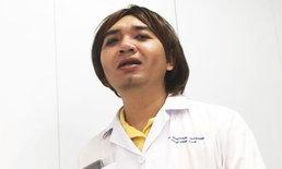 """""""หมอแล็บแพนด้า"""" ไขปริศนา ผู้ป่วยรับเลือดติดเชื้อ HIV ได้อย่างไร"""
