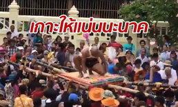 """คนนับพันร่วมงานบุญระทึก """"แห่นาคโหด"""" บ้านโนนเสลา มีหนึ่งเดียวในไทย (มีคลิป)"""