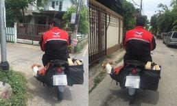 เปิดใจ 2 บุรุษไปรษณีย์ใจหล่อ ช่วยส่งสุนัขโดนรถเหยียบกลับบ้าน
