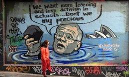 ชาวเกาะออสซี่ฟ้องยูเอ็น ชี้รัฐบาลล้มเหลวแก้ปัญหาโลกร้อน