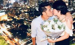 """""""เต๋า-ยุ้ย"""" โชว์จูบหวาน ครบรอบแต่งงาน 10 ปี เหมือนเพิ่งจีบกัน"""