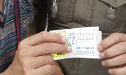 คนขับรถตู้เฮลั่น ตรวจหวย ถูกรางวัลที่ 1 รับ 12 ล้าน จากเลขที่ตามมานาน