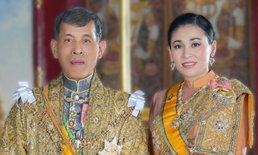 ในหลวง โปรดเกล้าฯ พระราชทานพระบรมฉายาลักษณ์ที่ฉายกับพระราชินี 8 พระรูป